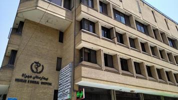 بیمارستان مهراد