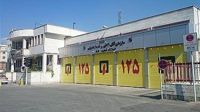 ایستگاه آتش نشانی