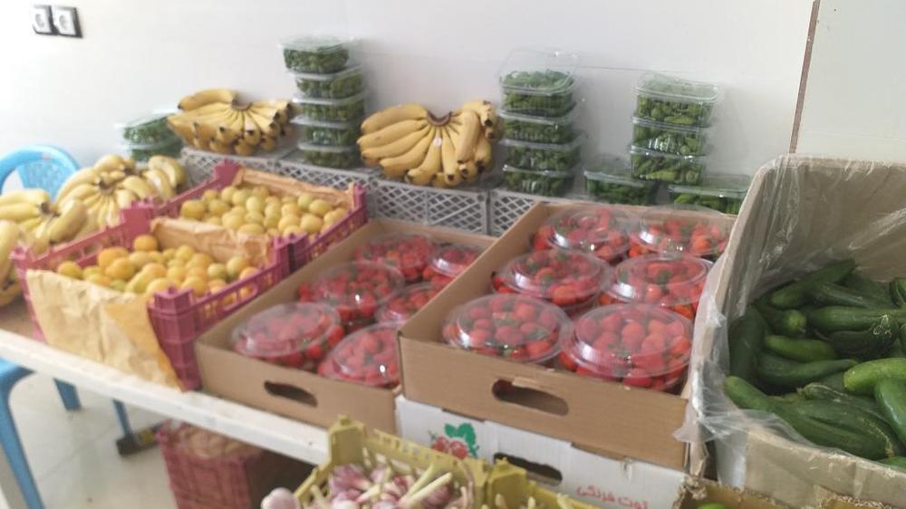 میوه فروشی صفری
