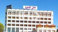 هتل کاملیا
