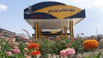 جایگاه سوخت دومنظوره ایران زمین