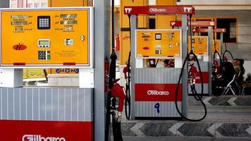 پمپ بنزین یادگار امام