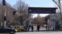 بیمارستان شهید مدنی
