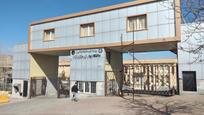 دانشگاه پیام نور مرکز مهاباد
