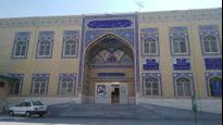 مسجد حضرت زینب