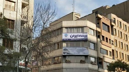 شرکت خدمات بیمه ای وحدت ایرانیان