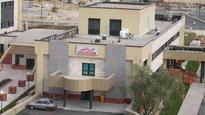 بیمارستان مهر ملایر