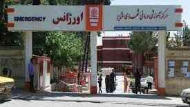 بیمارستان شهدای عشایر