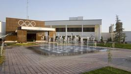 هتل المپیک تهران