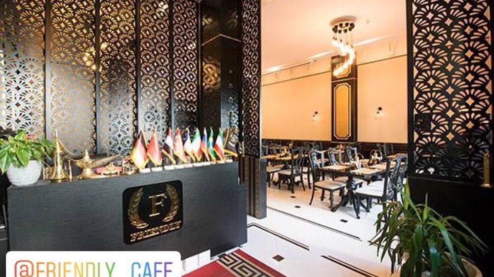 کافه رستوران فرندلی