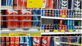 فروشگاه اتکا