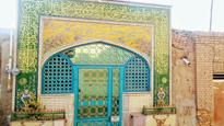 مسجد حضرت علی اصغر