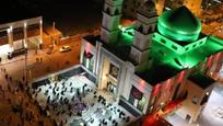 مسجد جامع امام رضا علیه السلام