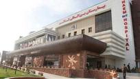 بیمارستان فوق تخصصی قائم