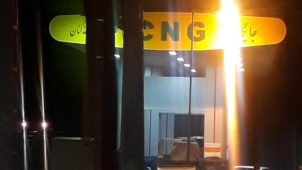 جایگاه CNG سرچم