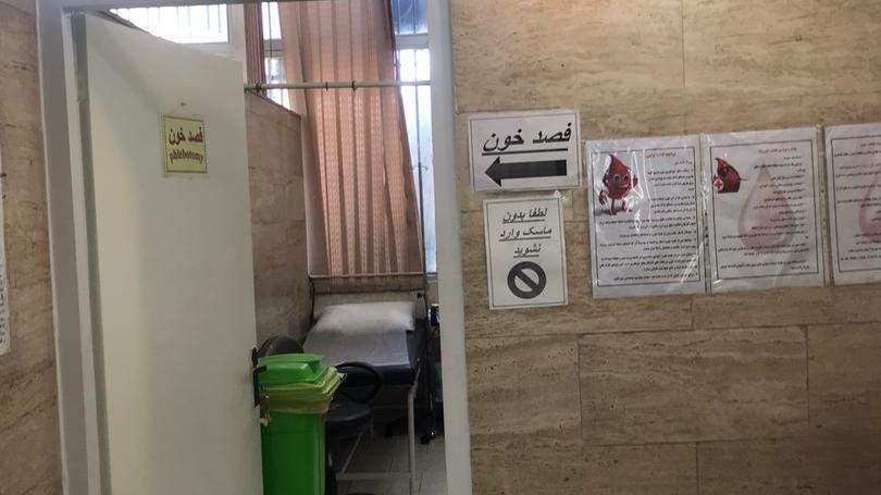فصد خون شرق تهران   کلینیک فصد خون سپهر