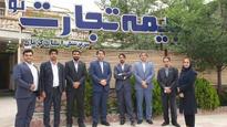 )دفتر بیمه تجارت نو(نمایندگی محمدرضاجمشیدی