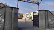 مدرسه امام خمینی