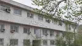 بیمارستان شفا لاهیجان