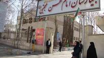 بیمارستان امام حسن مجتبی
