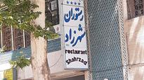 رستوران شهرزاد