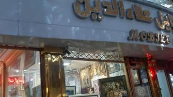 بازار موبایل علا الدین