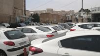 پارکینگ مرکزی شهر ری