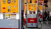 پمپ بنزین هفتم تیر