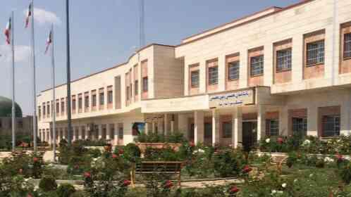 بیمارستان امام رضا(ع)