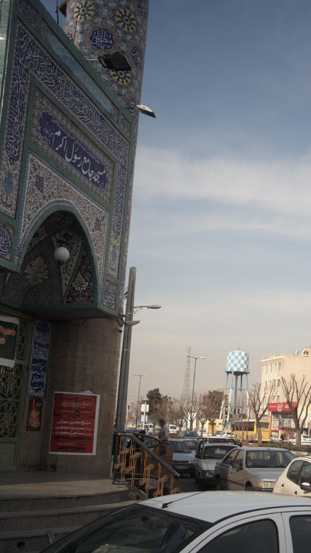 مسجد جامع رسول اکرم