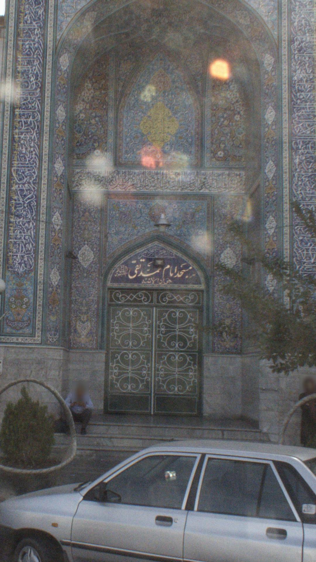 مسجد امام محمد تقی