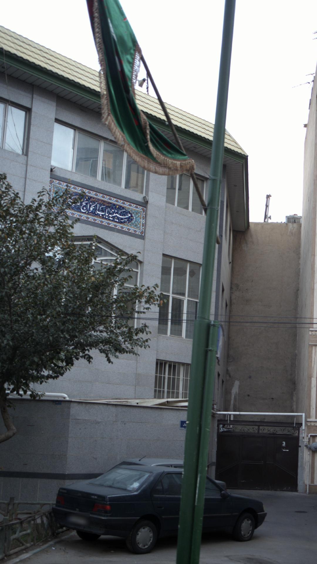 حسینیه باب  الحوائج