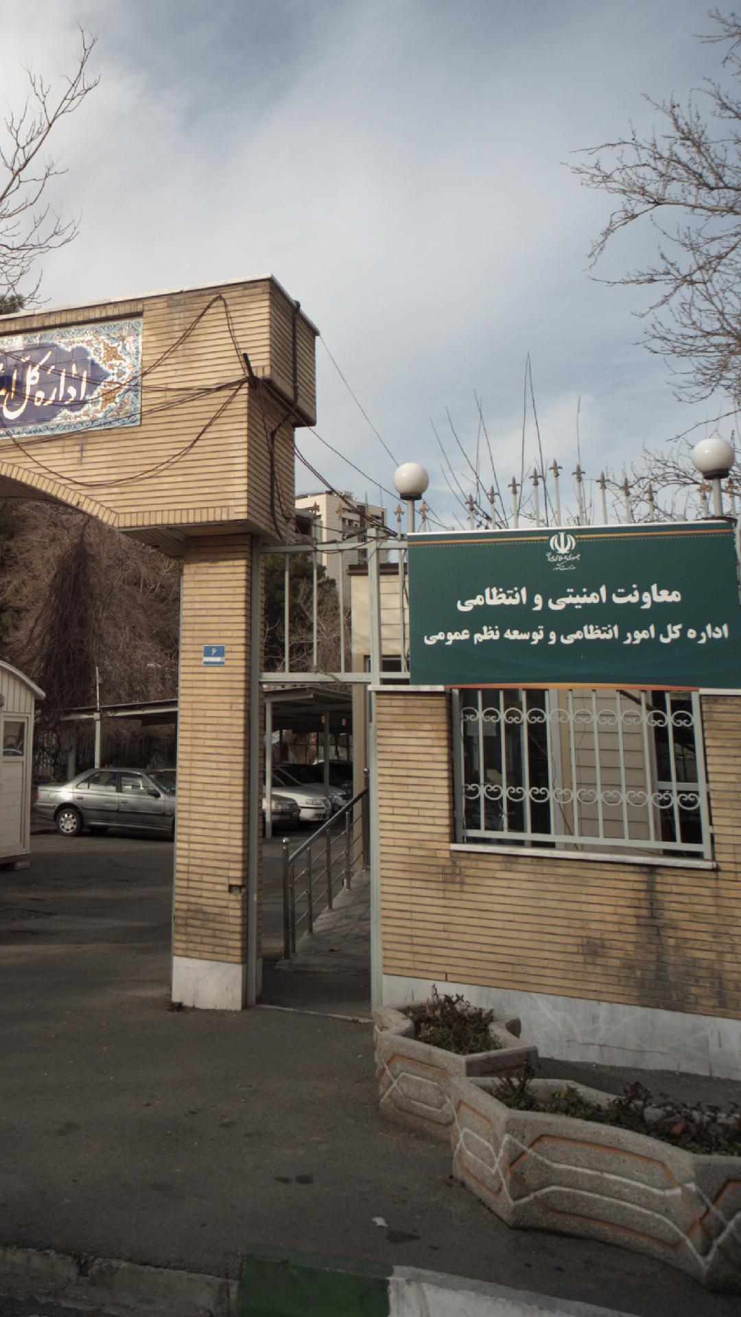 شرکت تعاونی فرهنگیان آموزش و پرورش منطقه ۳