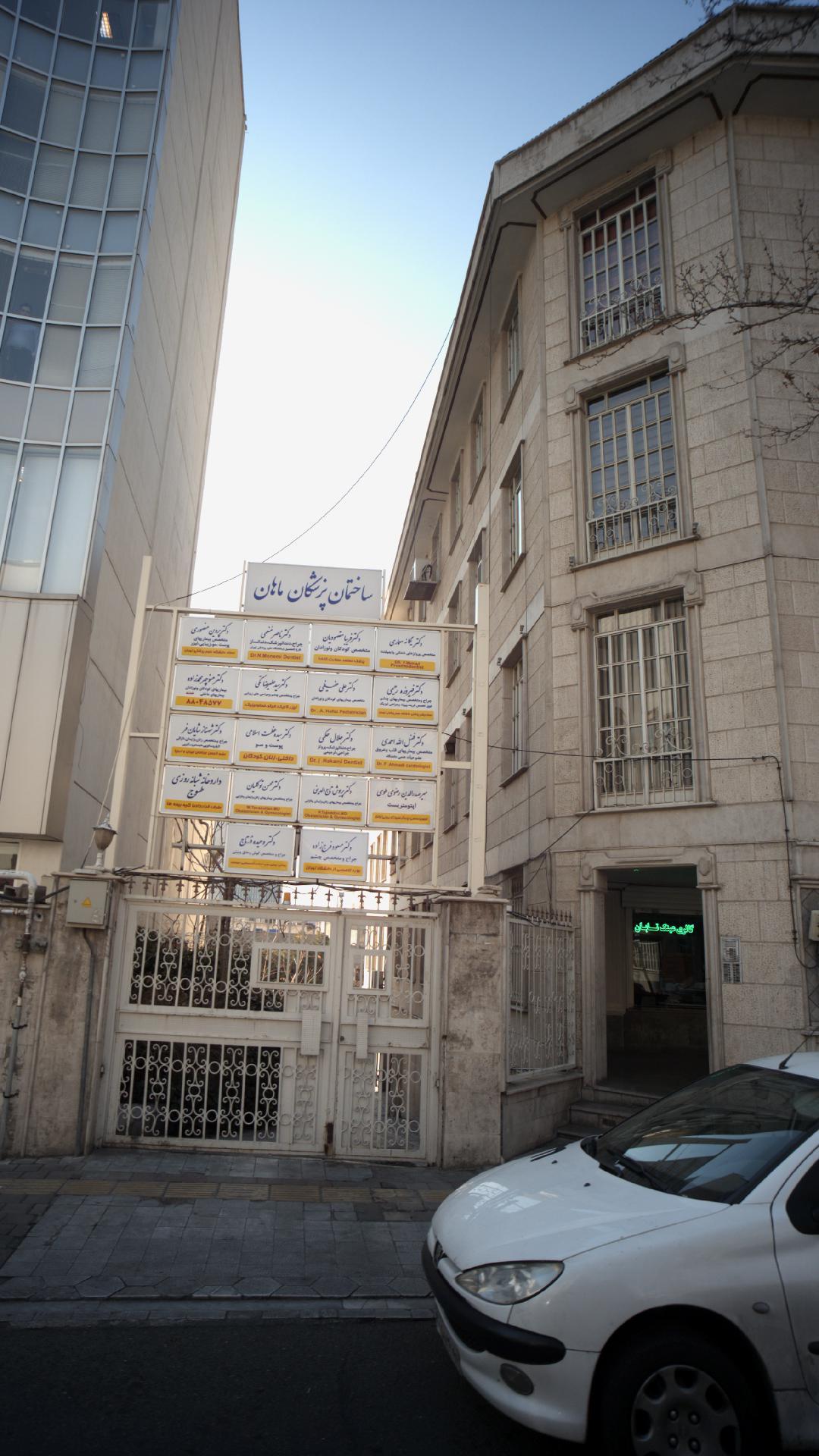 دکتر یگانه معماری
