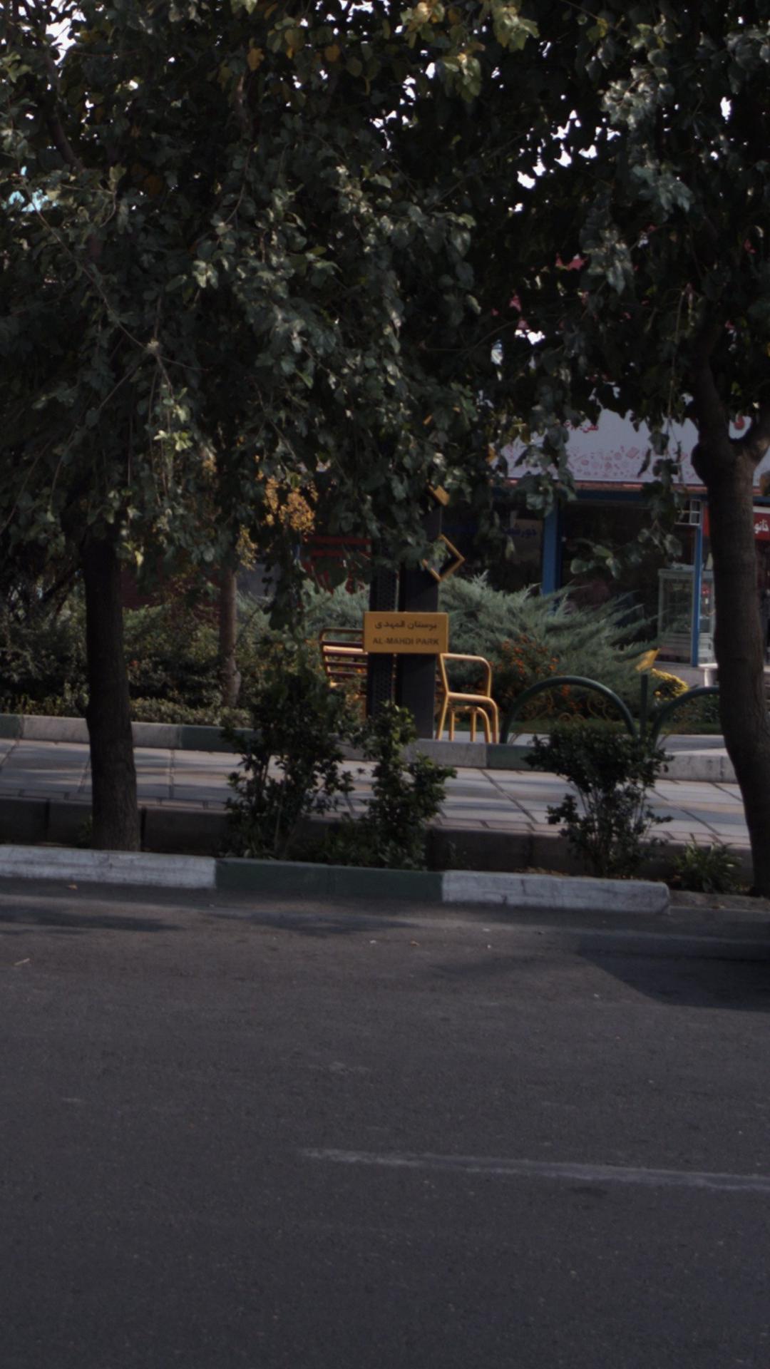 بوستان المهدی