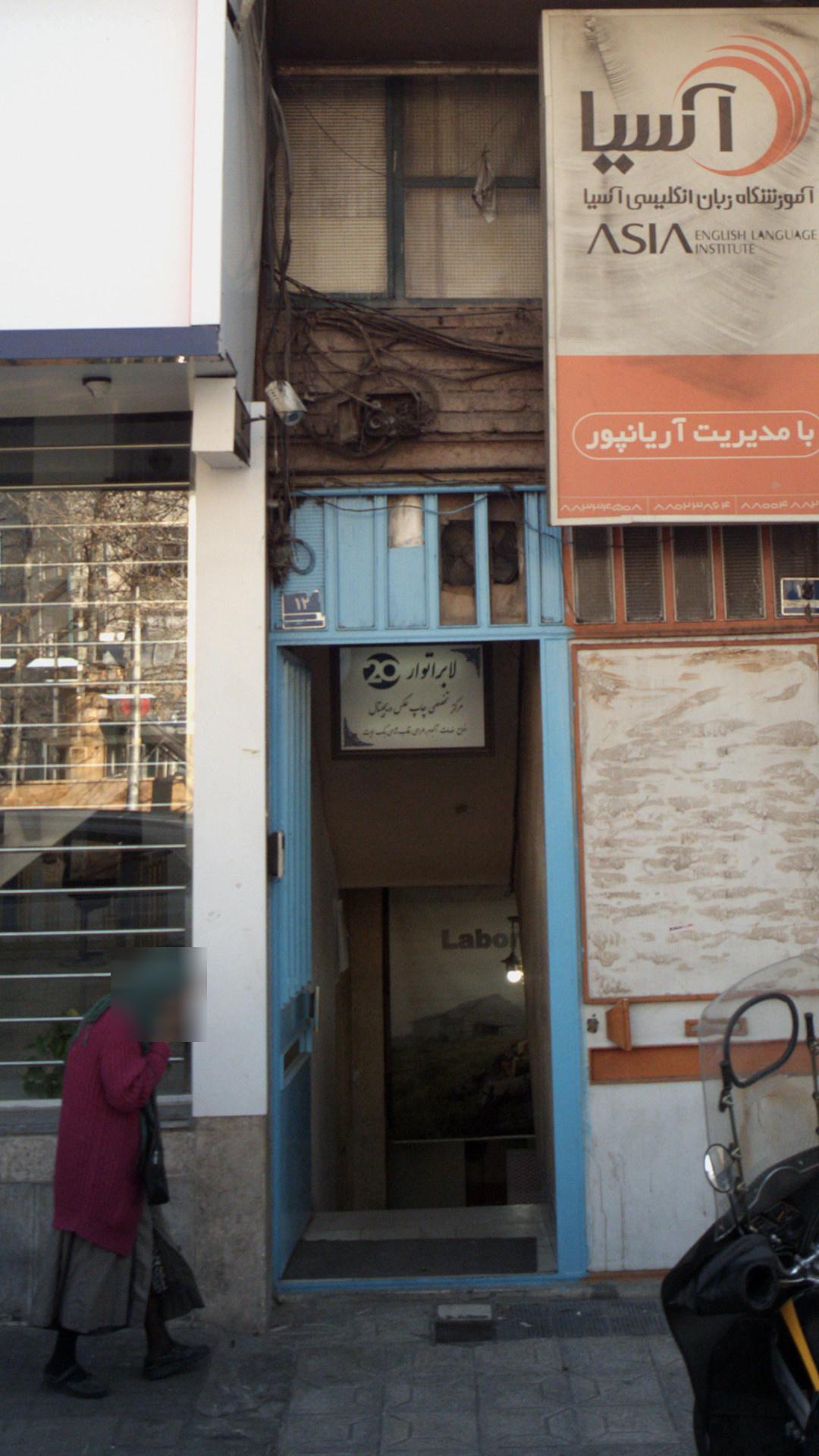 مرکز تخصصی چاپ دیجیتال