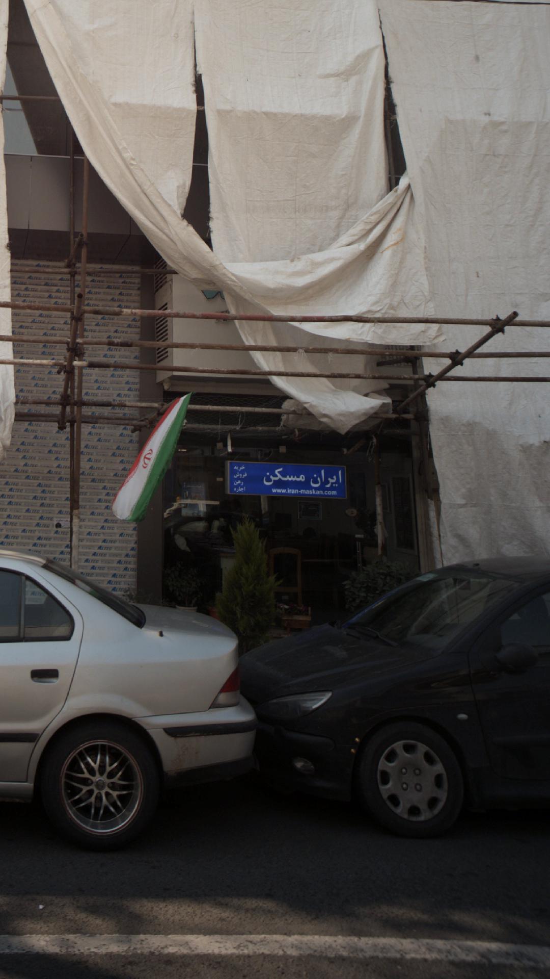 ایران مسکن