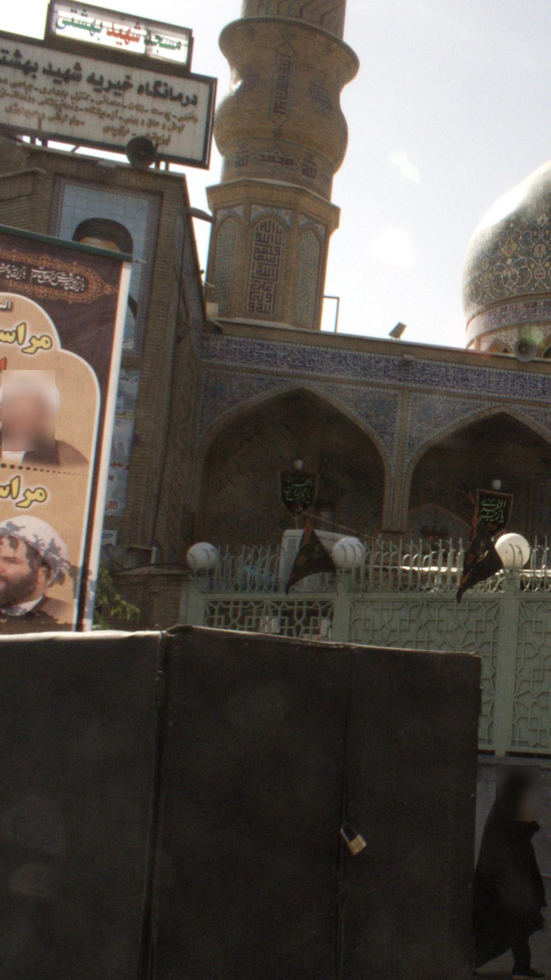 مسجد شهید بهشتی