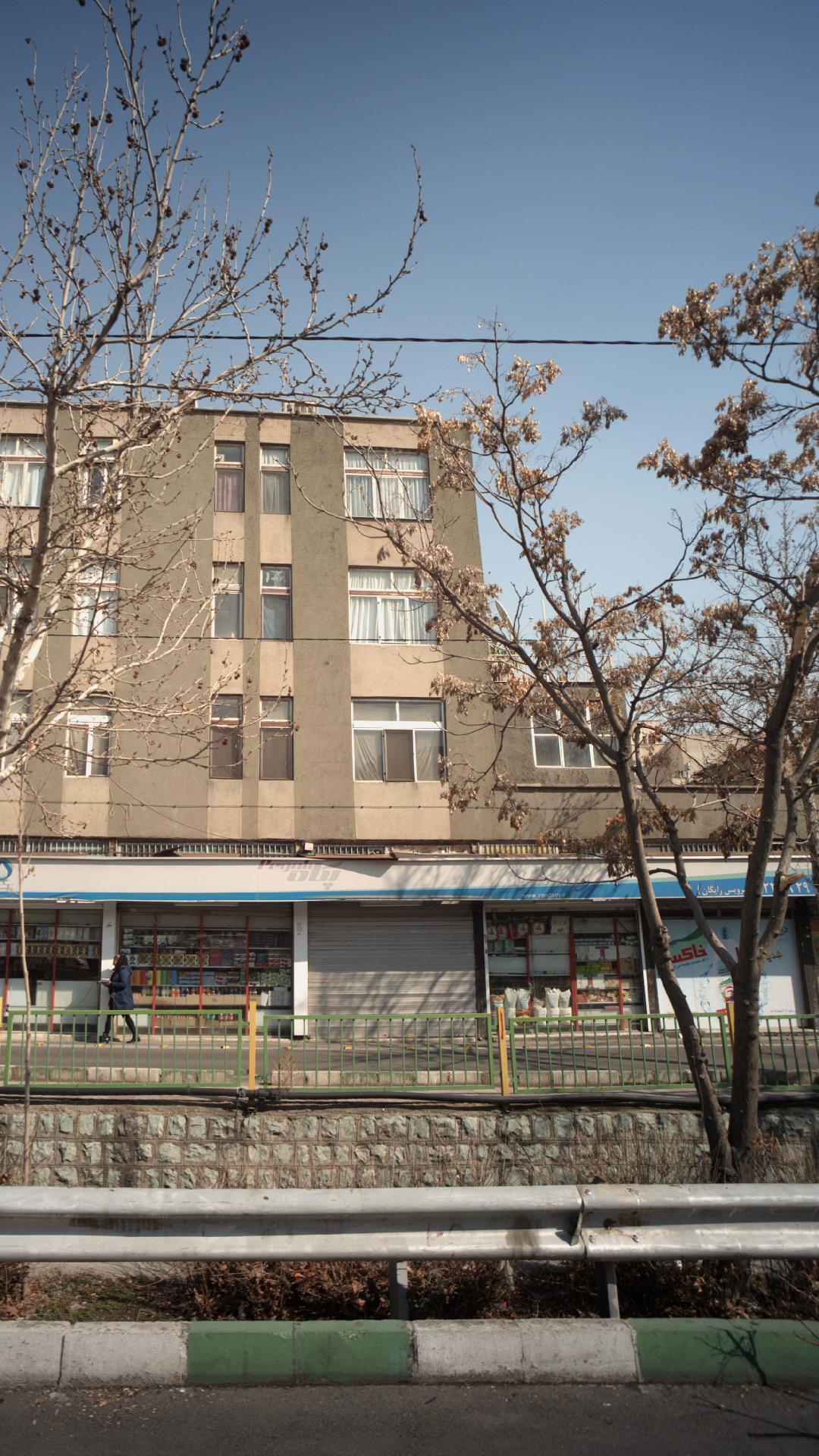 سوپرمارکت میلان