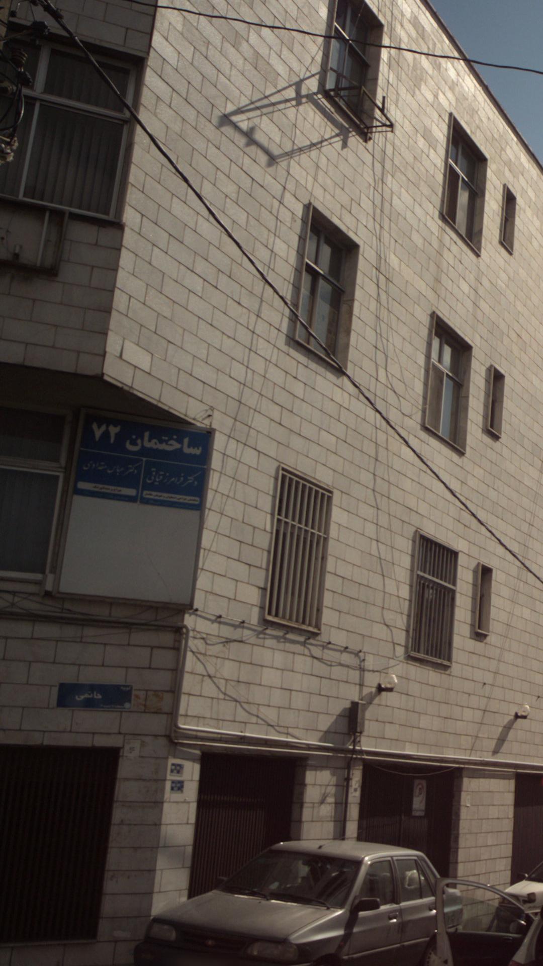 ساختمان ۷۲