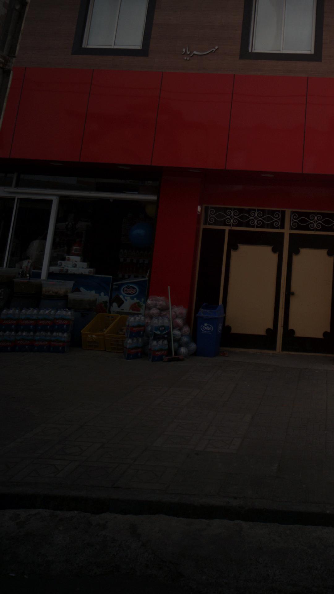 سوپرمارکت عرفان
