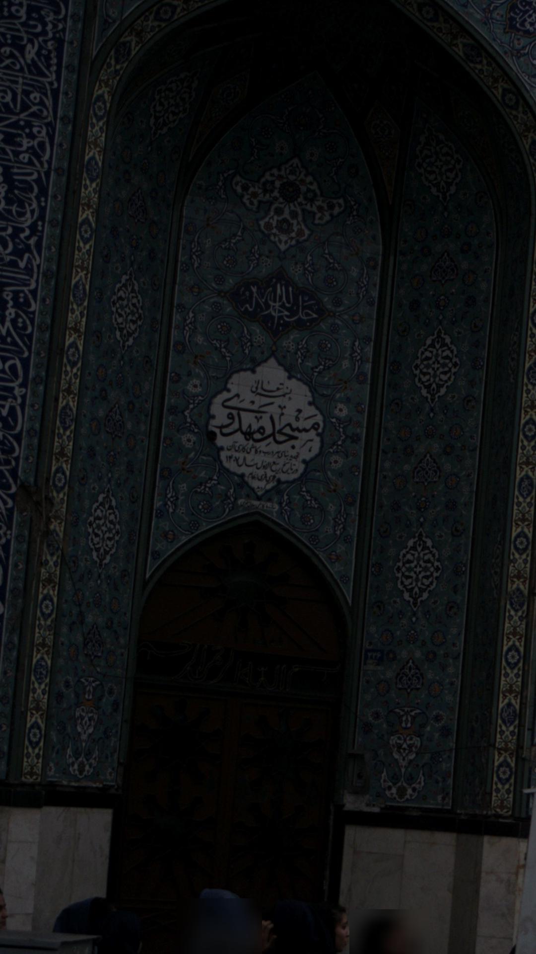 مسجد مهدوی