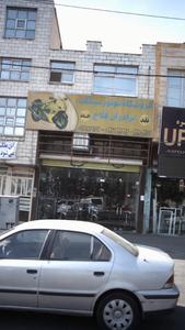 فروشگاه موتور سیکلت برادران فلاح