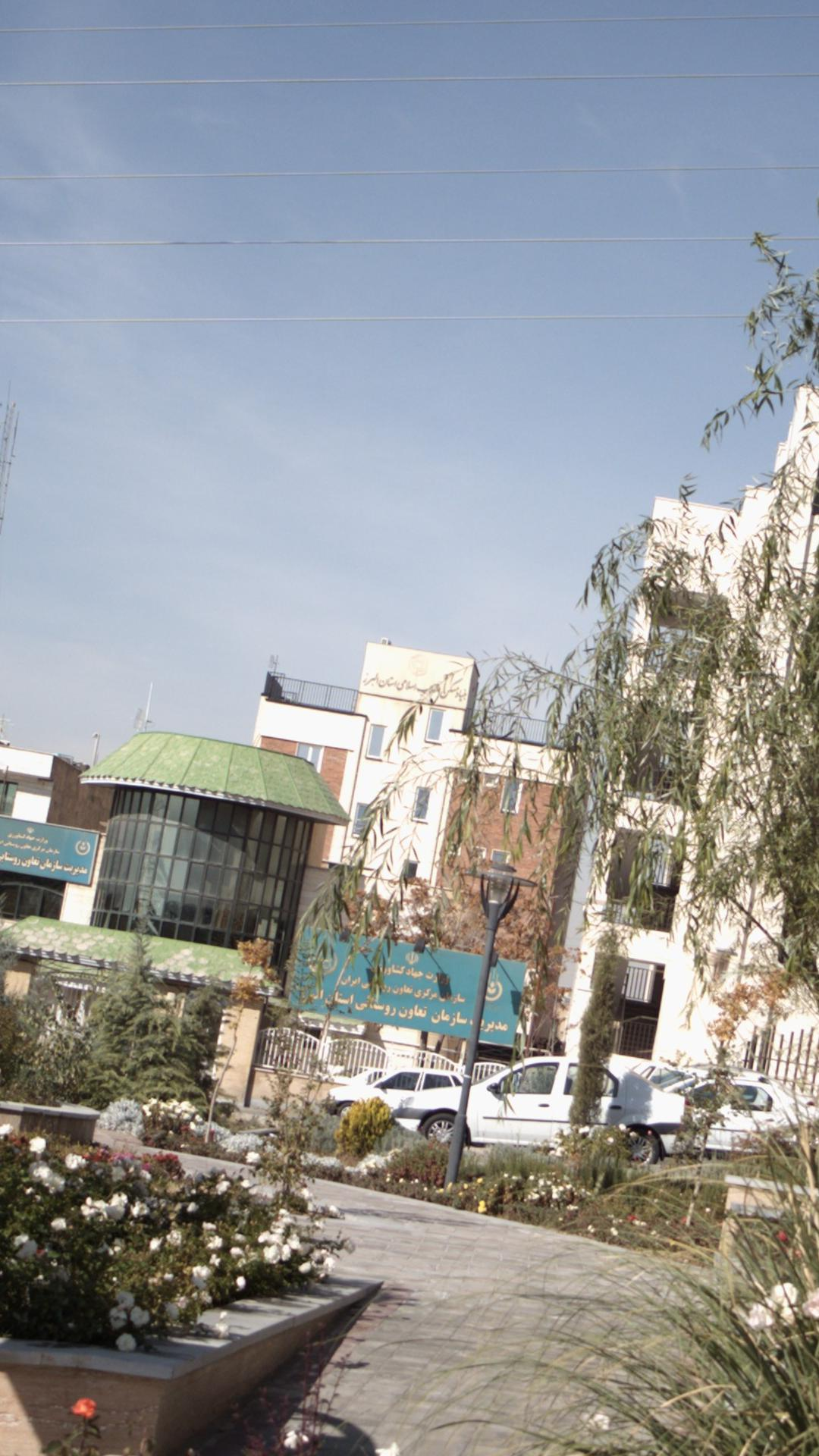 بنیاد مسکن انقلاب اسلامی استان البرز