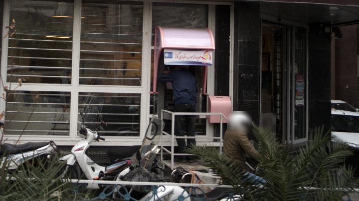 بانک تجارت مدیریت شعب جنوب شرق تهران