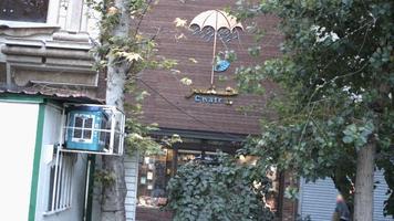 کتابفروشی چتر