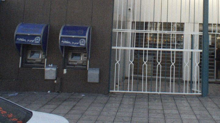 دستگاه خودپرداز بانک تجارت