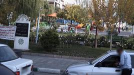 بوستان ارغوان