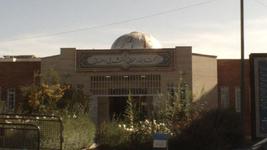 کتابخانه اشرفی اصفهانی
