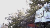 رستوران سنتی گلستان کوهسار